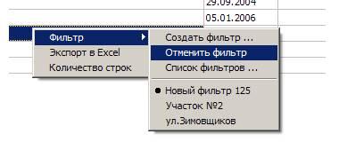 interface_filter_1