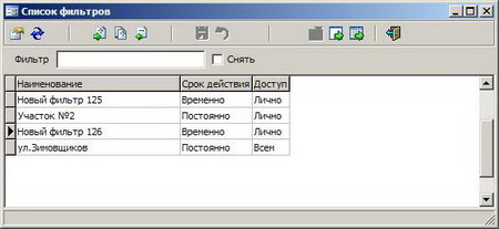interface_filter_2