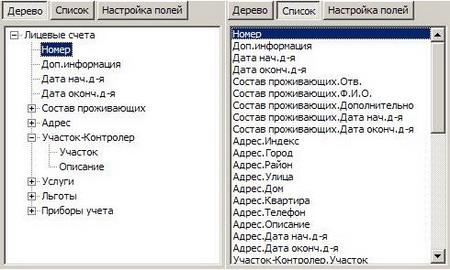 interface_filter_4