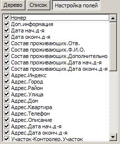 interface_filter_5